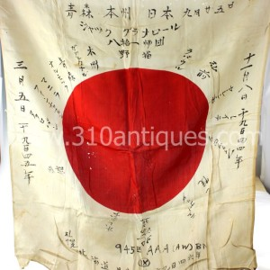 Japanese Aichi D3A VAL Bomber Meatball Flag 945th AAA (6)