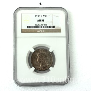 1936-S Washington Quarter NGC AU58 (2)
